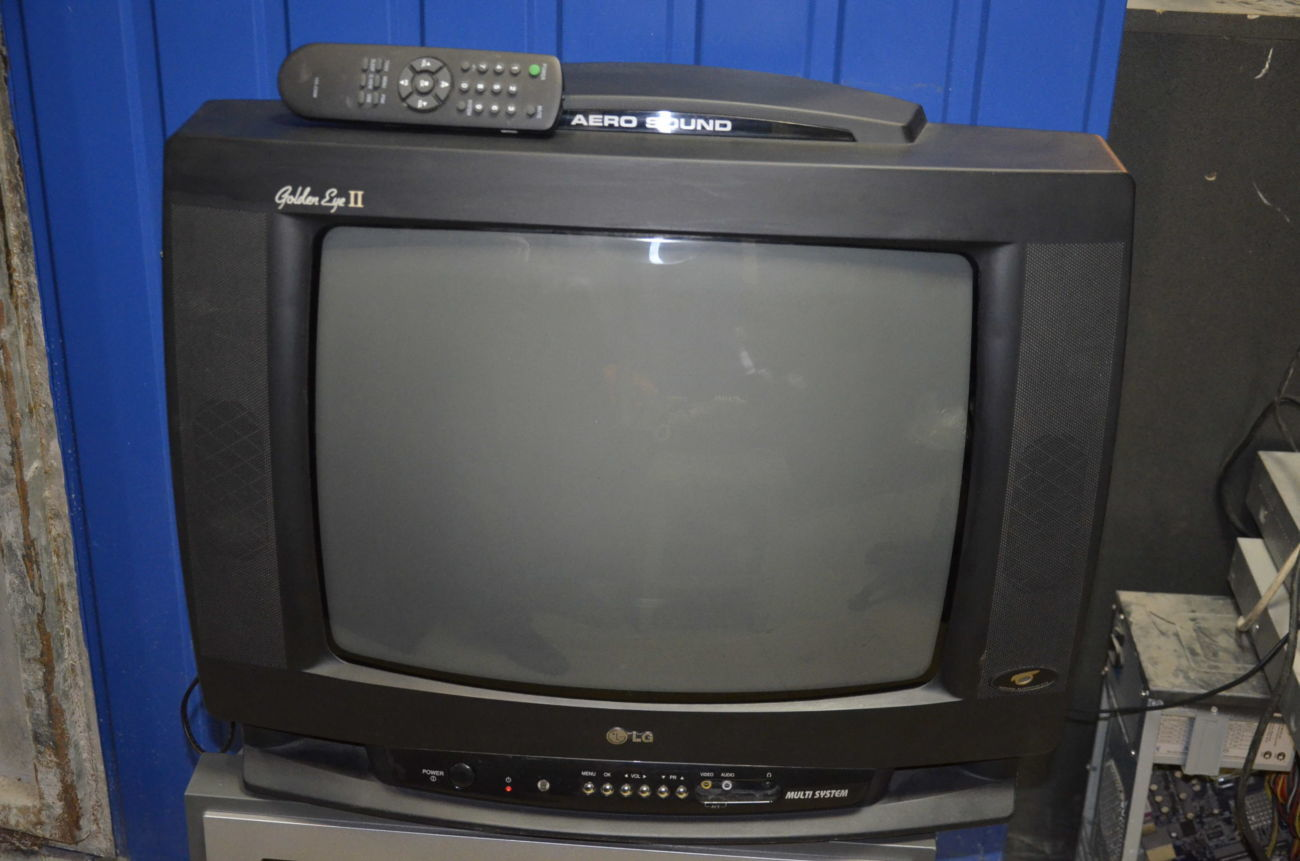 Телевизор LG CF-20K50Е