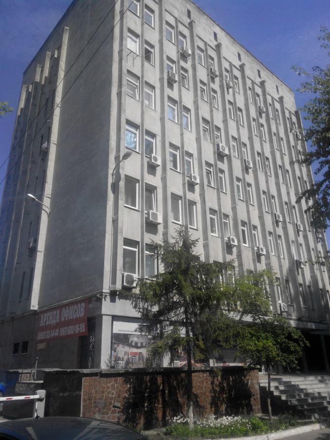 Фото - Продам админ. здание 2460 кв.м. в центре г. Днепр