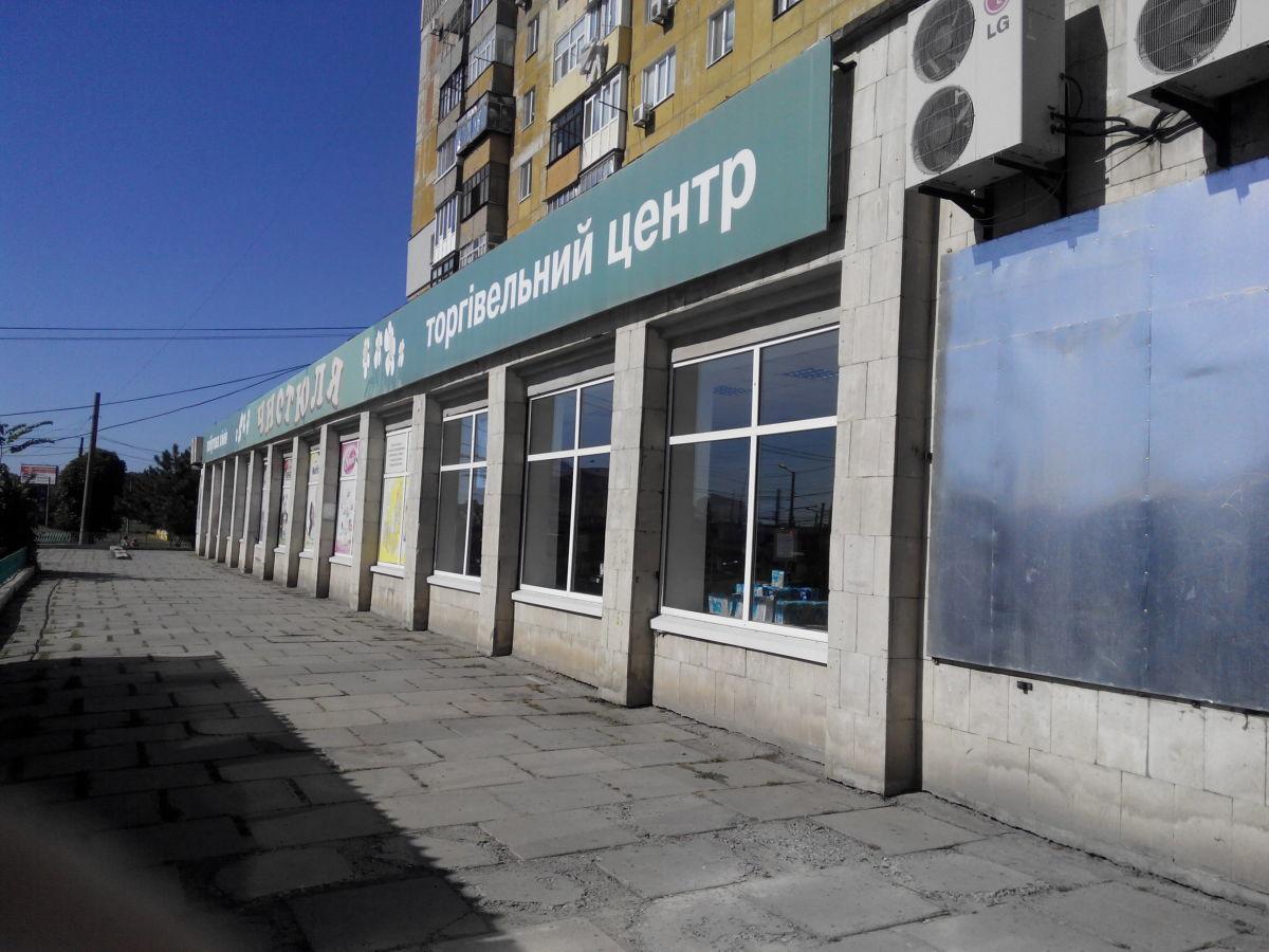 Продам торговый комплекс 1730 кв.м. в центре г. Кировоград