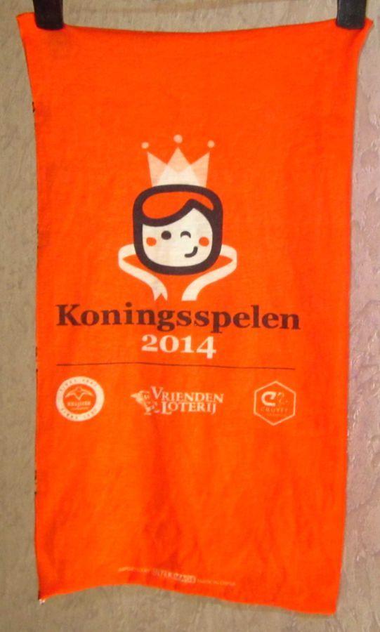 Бафф Koningsspelen в подарок акция!