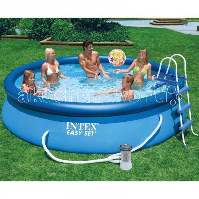 Бассейн семейный надувной Easy set 28101 Intex, 886 литров