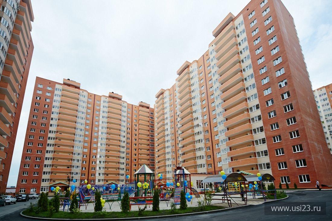 Продам квартиры ЖК Панорама