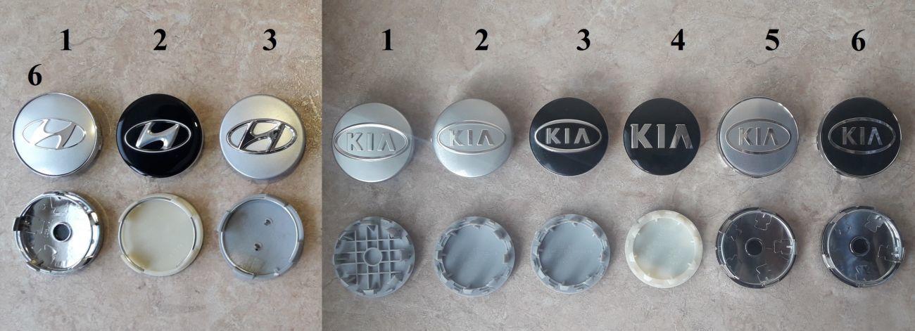 Ступичные колпачки в диски (заглушки в диски) Hyundai и KIA