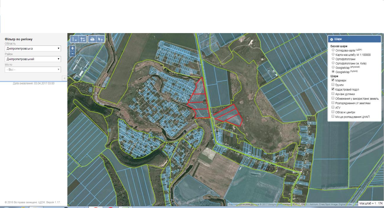 Продам 14 гектар ОСГ первая линяя от дороги на Магдалиновку