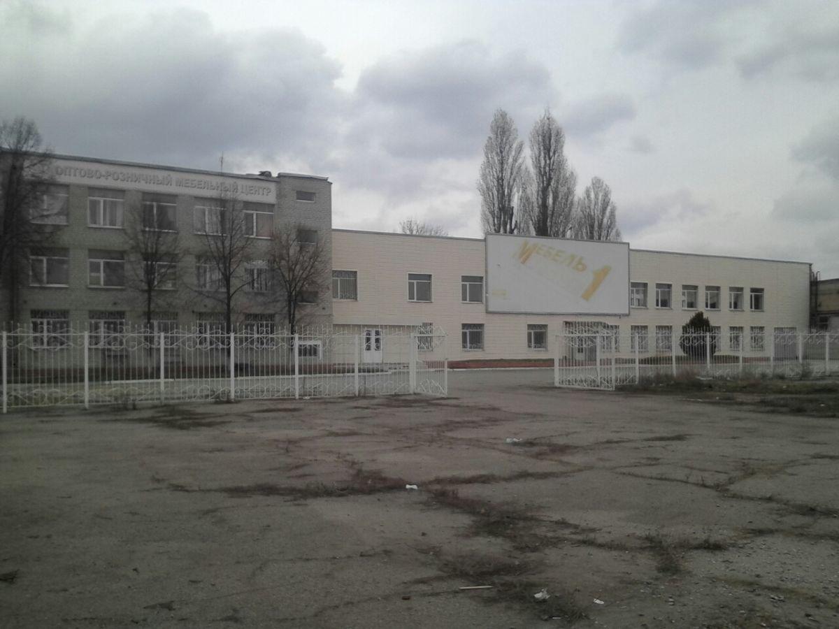 Продажа. Выставочный зал + Склад г. Павлоград.