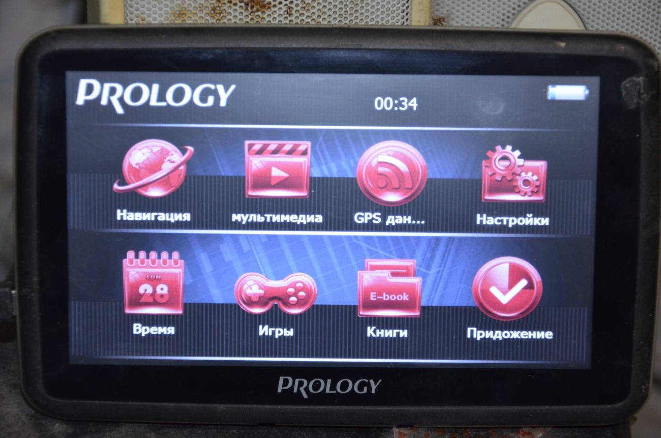 GPS-навигатор Prology IMAP-605A