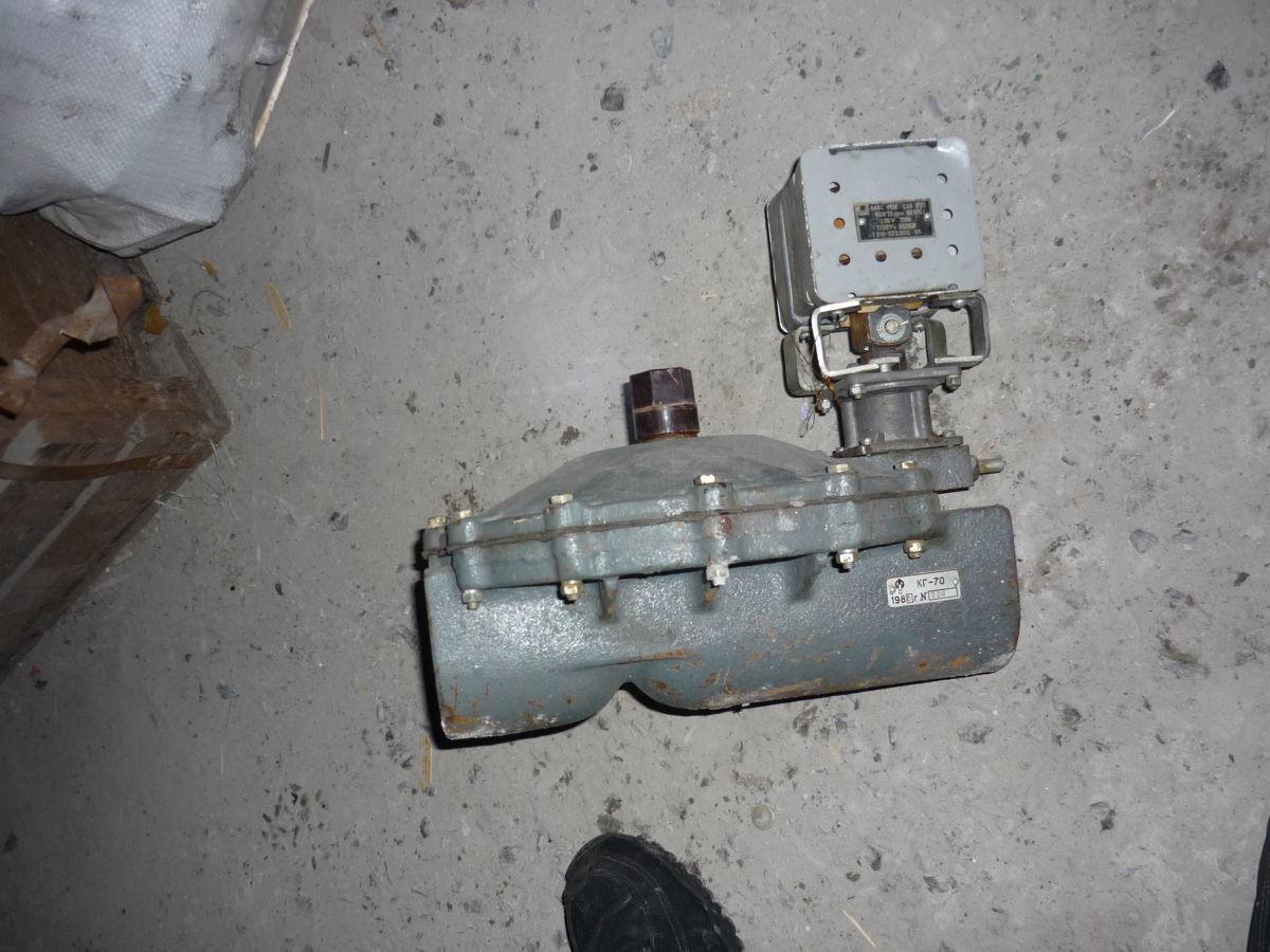 Клапана КГ-70, регулирующие с электромагнитом