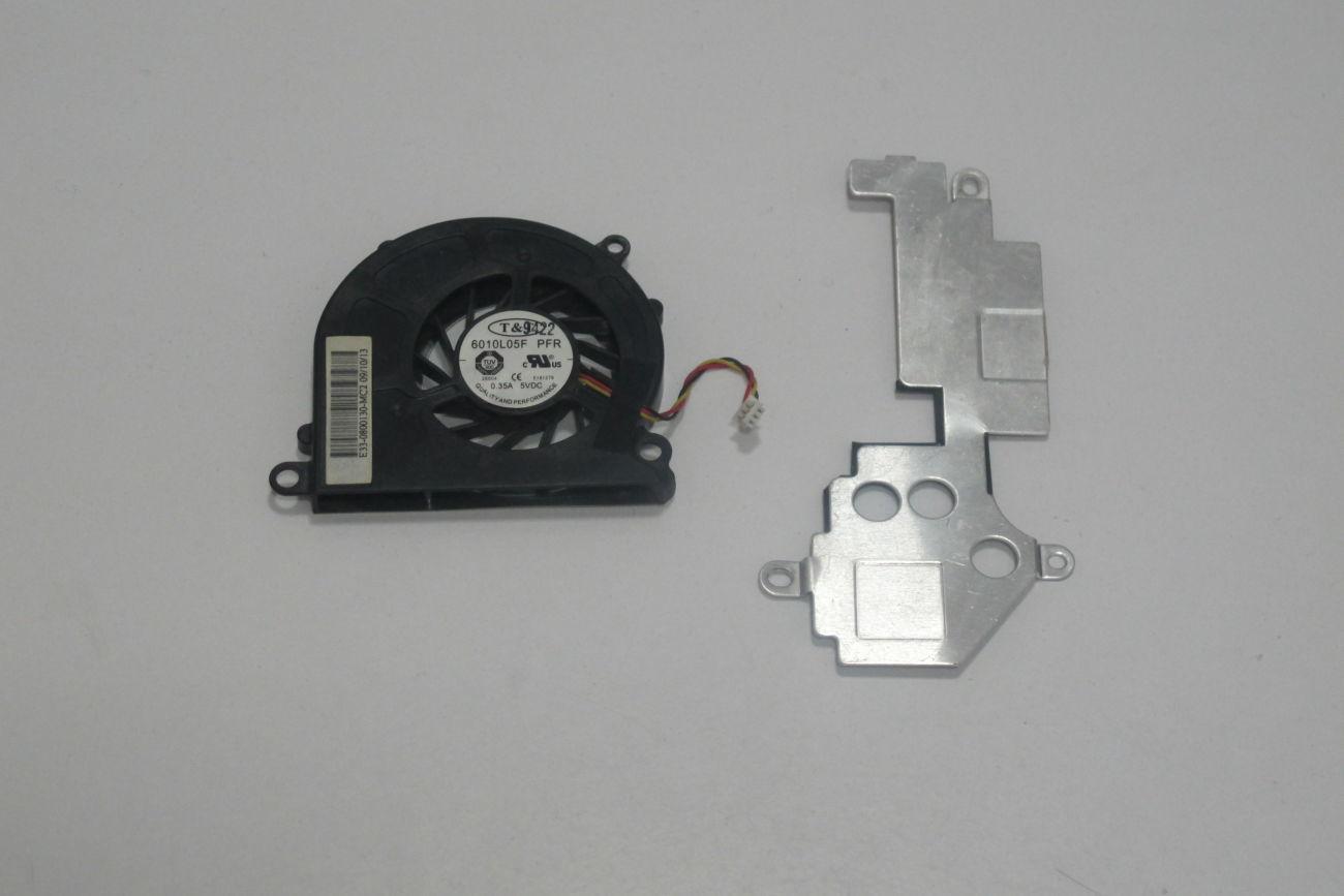 Система охлаждения MSI U100 (NZ-2813)