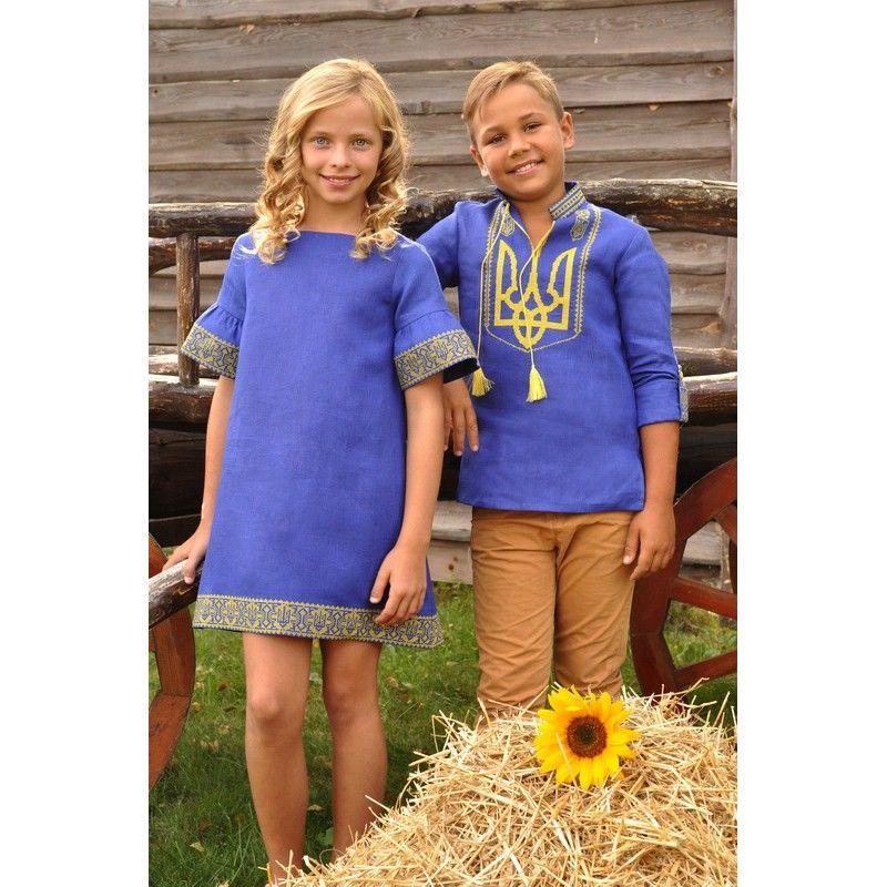 Вишиванка для хлопчика і вишита сукня для дівчинки  1 299 грн ... 876befdc1038a