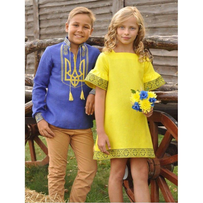 Вишиванка для хлопчика та сукня для дівчинки  1 299 грн. - Інше ... 03d0fd7648dad