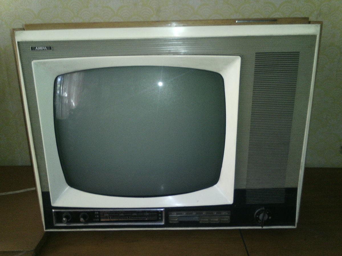 Продам Телевизор  Лира- черно -белый.СССР.