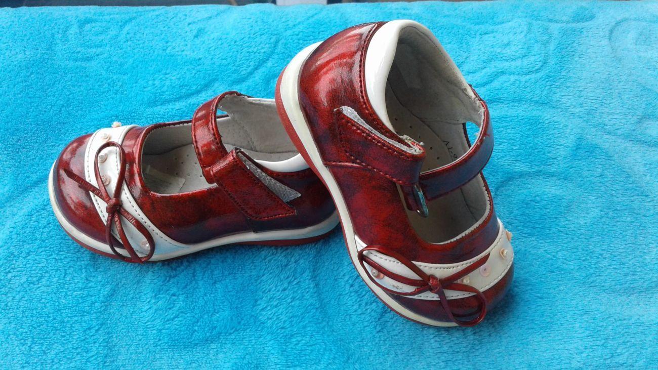 туфлі, туфельки, туфли