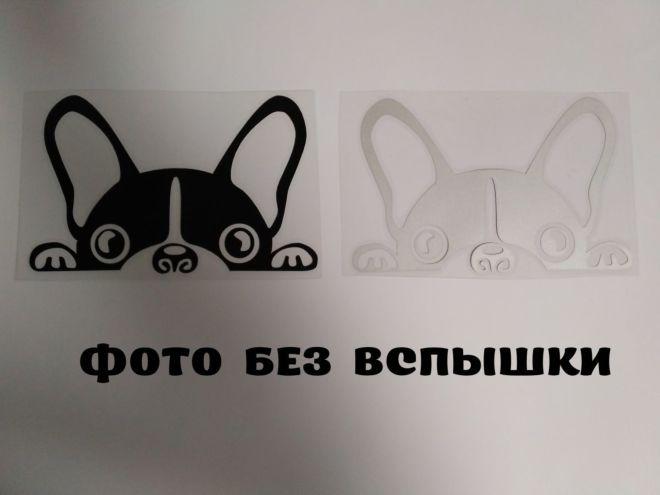 Наклейка на авто Собачка светоотражающая Тюнинг авто 5