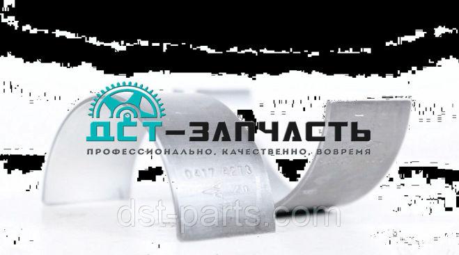 Вкладыш шатунный DEUTZ STD (55.00) 02928967/02928964/04270255/04270252