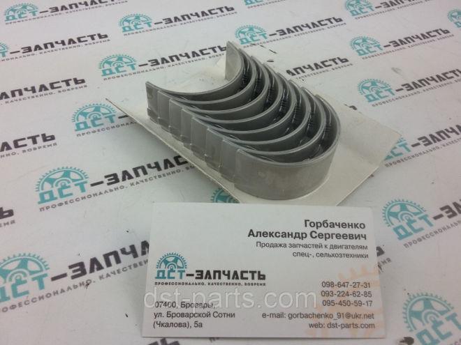 Вкладыши шатунные на УАЗ и ГАЗель с двигателем Andoria 4С90/4СТ90
