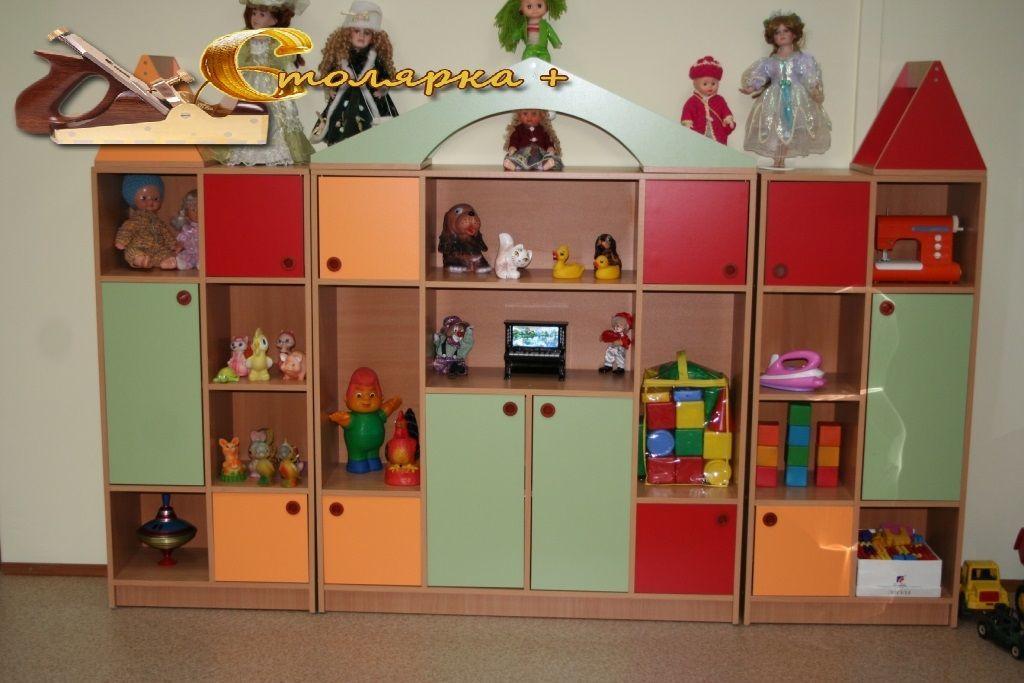 Изготовление мебели в детские сады!: - изготовление и ремонт.