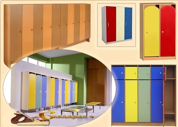Кровати в красноярске для детских садов * купить кровать дет.