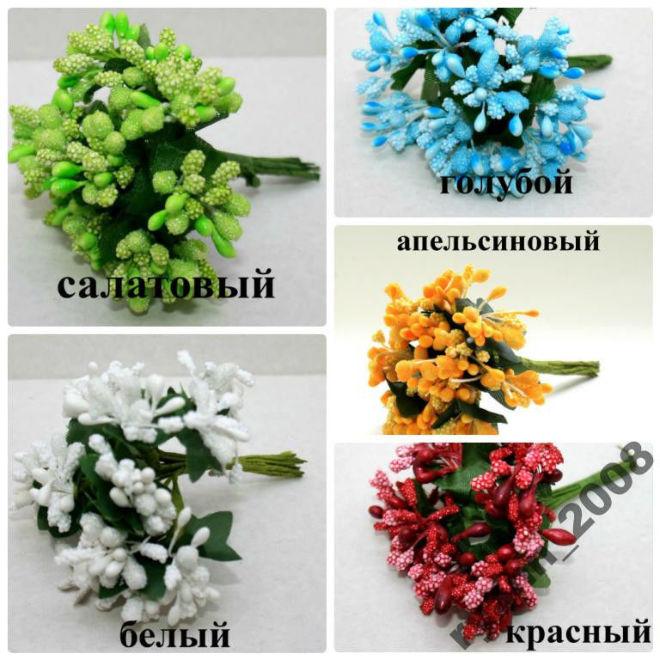 Додаток к цветам, сложная тычинка, расцветки