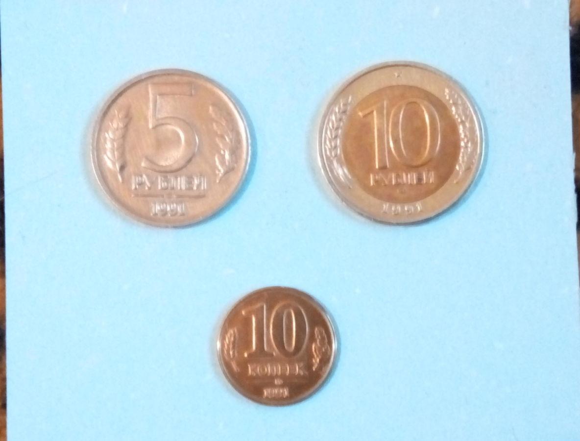 Днепропетровск нумизматика монеты россии 10 рублей города воинской славы