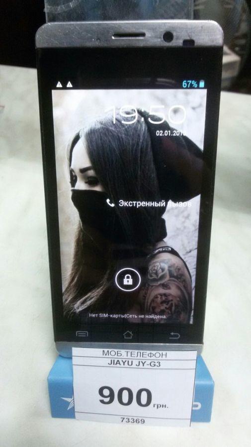 Мобильный телефон Jiayu G3 Код товара 73369 / 173