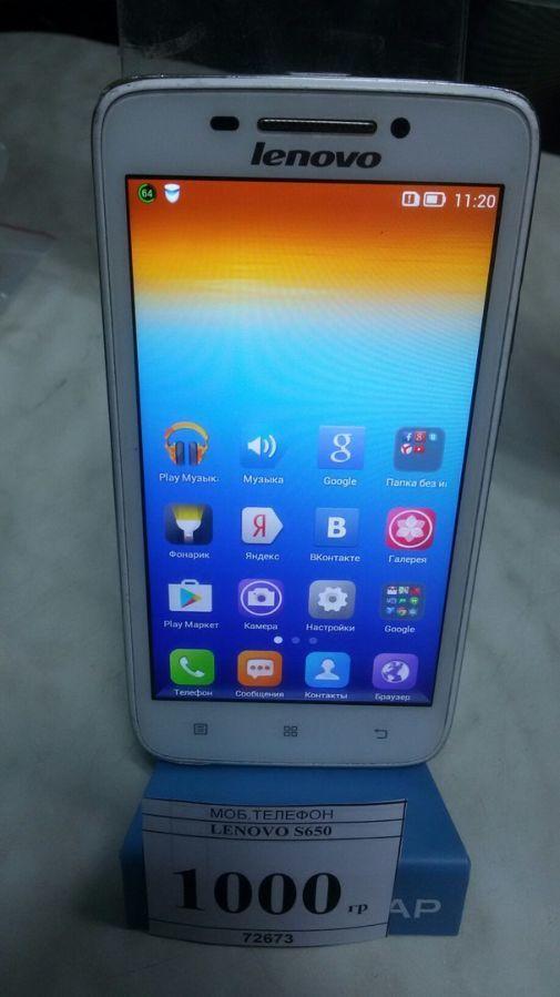 Мобильный телефон Lenovo S650 Код товара 72673 / 173