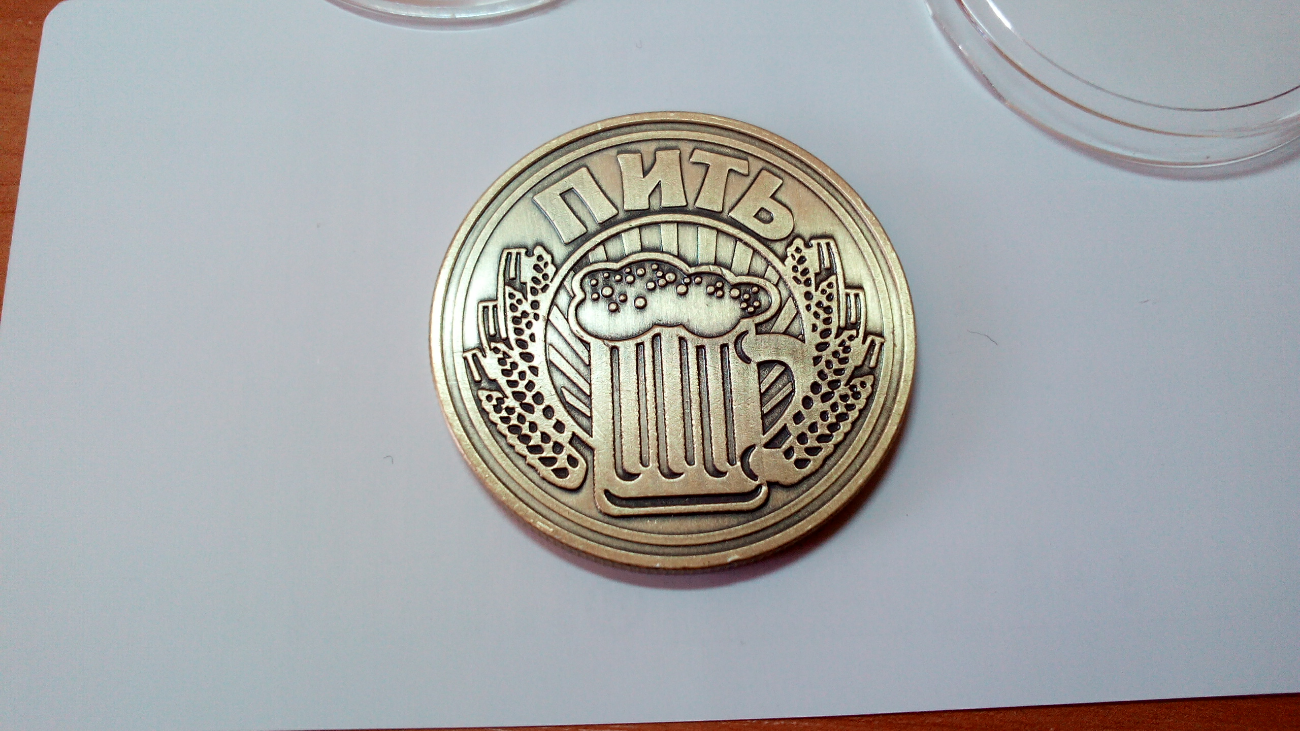 Монета для принятия решений