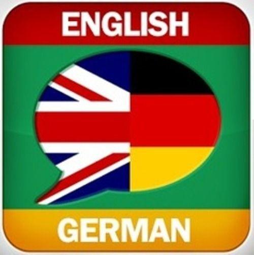 Репетитор английского и немецкого языка (Лесной массив)