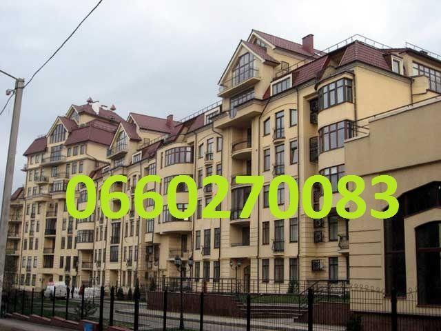"Продам 3--х 200м2 (бельэтаж)ЖК""САДОВАЯ ГОРКА""м.Научная\м.Госпром-7мин."