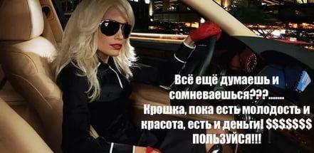 Требуются девушки от 19 лет для работы в Киеве.