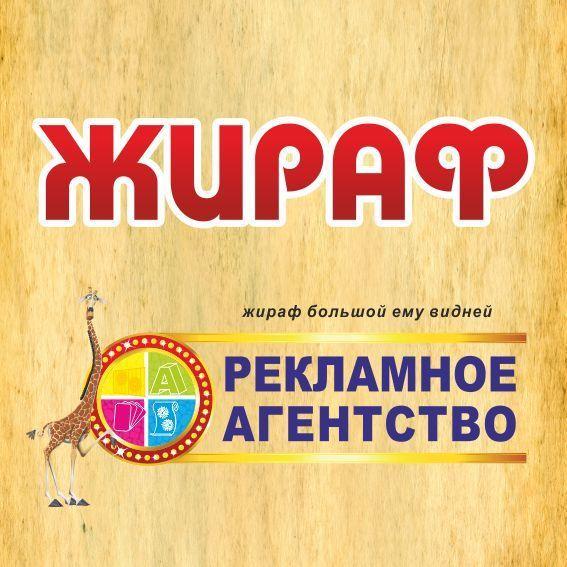 Заказать рекламы в луганске баннерная реклама сети интернет