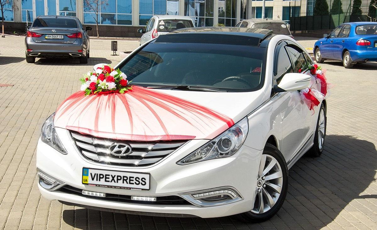 Авто на свадьбу, Hyundai Sonata (YF) свадебные кортежи, низкие цены !!