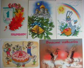открытки сувенирные, советские, и переливная