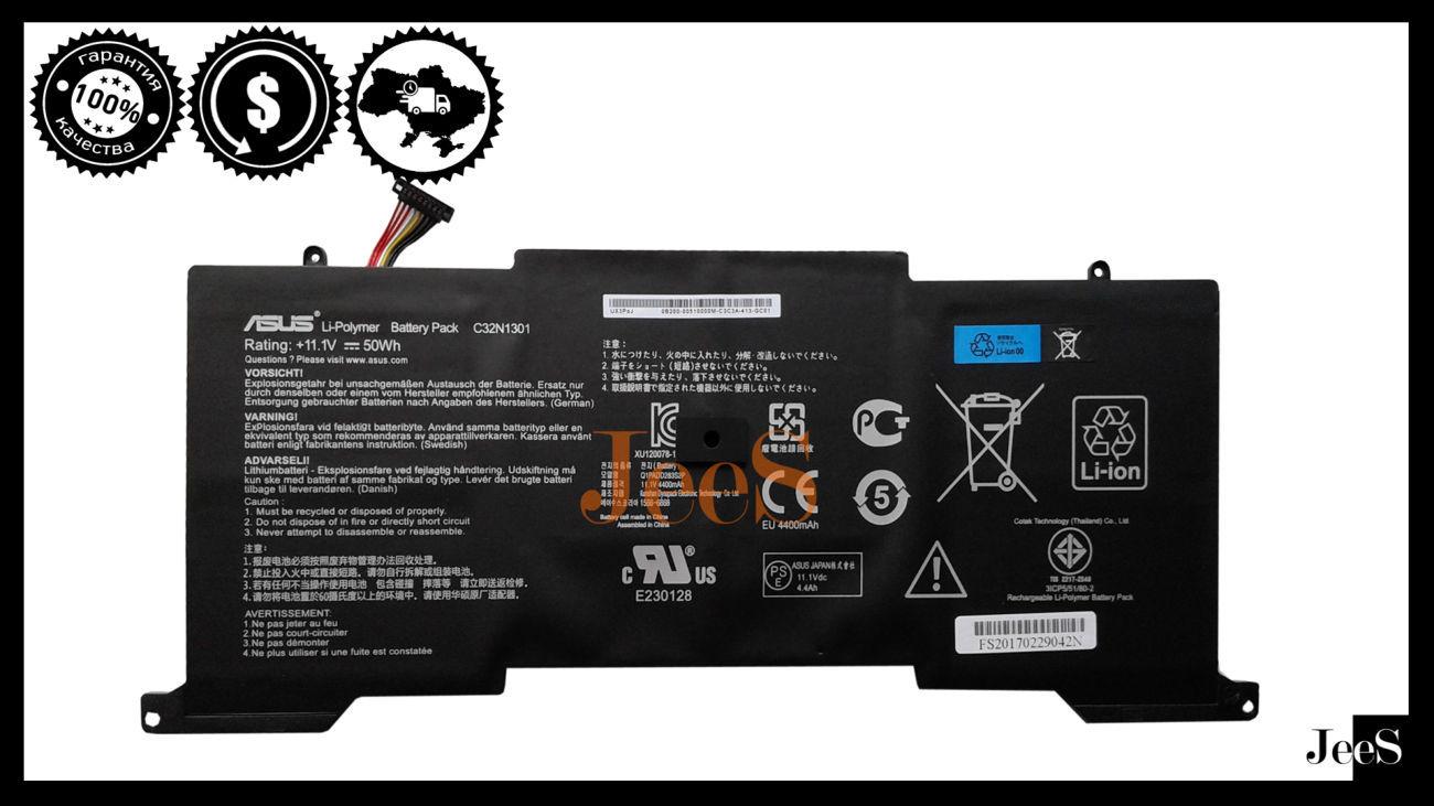 Аккумулятор / батарея Asus C32N1301 50Wh оригинал