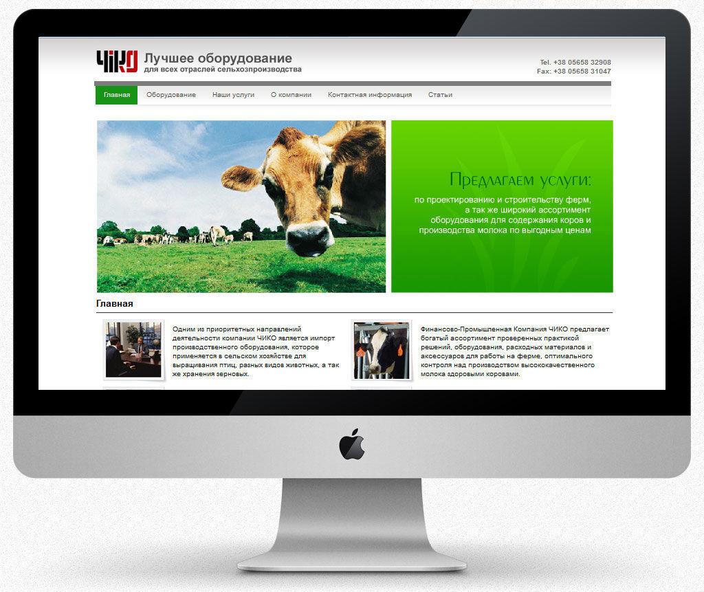 fca85e187d2 Создание сайта визитки в Запорожье  - Реклама
