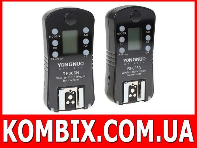 Радиосинхронизатор Yongnuo RF-605 для Nikon