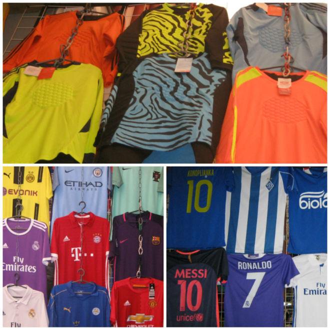 Футбольная,баскетбольная,вратарская,игрова форма,гетры,щитки,перчатки.