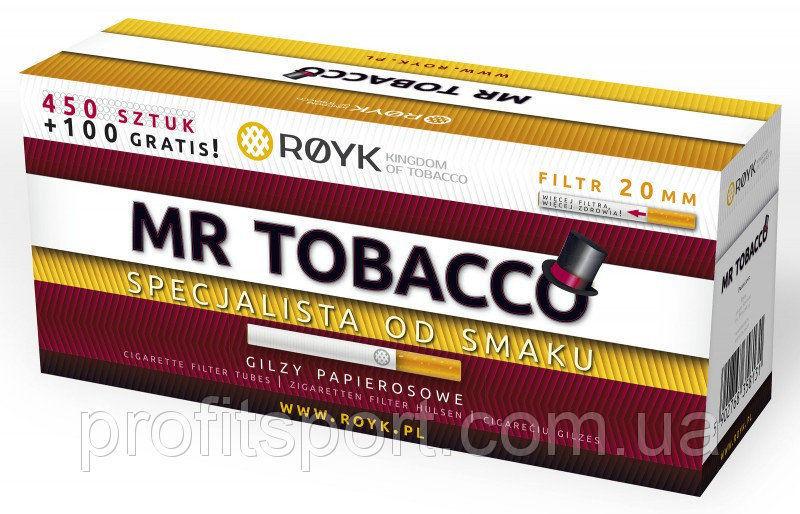 Гильзы для сигарет купить в Украине фильтр 20мм, сигаретные гильзы