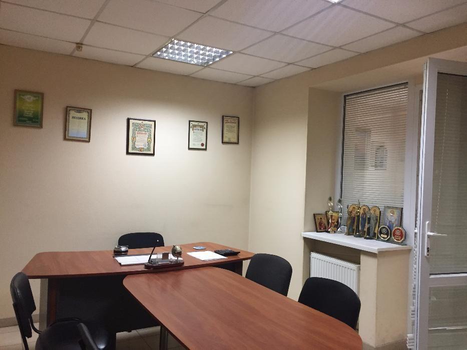 Аренда офиса харьков стоимость Коммерческая недвижимость Шатурская улица