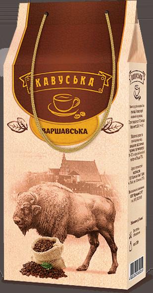 Кава Кавуська Варшавська 250г мелена
