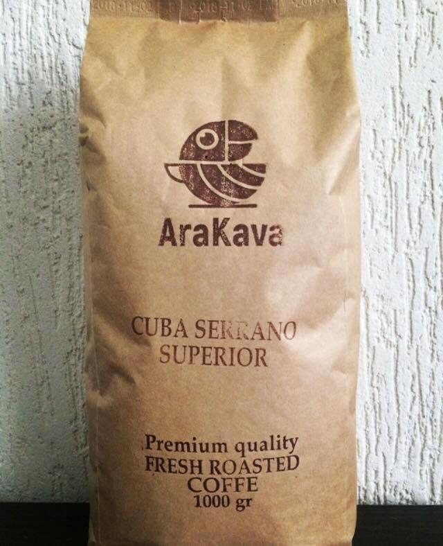 Продам кофе Cuba Serrano Superrior (100%-я арабика)