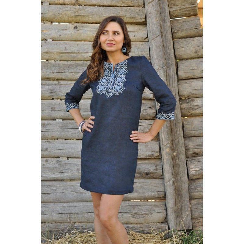 Сукня-міні з багатою вишивкою на грудях та рукавах  1 050 грн ... cddfac5b85af9