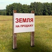 Фото - фасадный  участок  международная трасса Киев-Чоп бизнес
