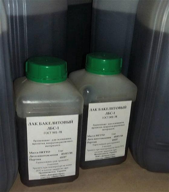 Бакелитовый лак ЛБС-1 ГОСТ 901-78 (опт; розница) Мы - производитель!