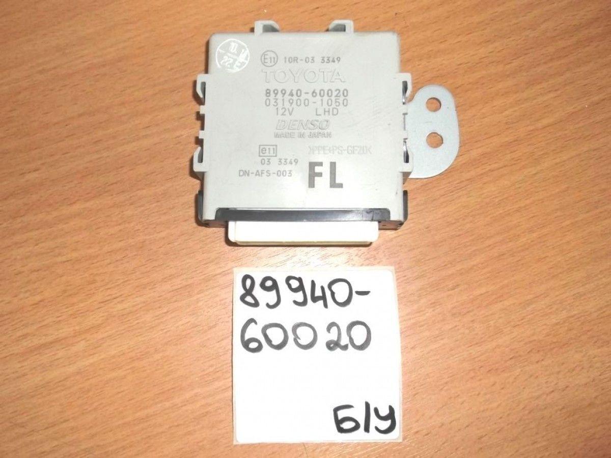 Блок управления фарами  Б/У 8994060020  LEXUS