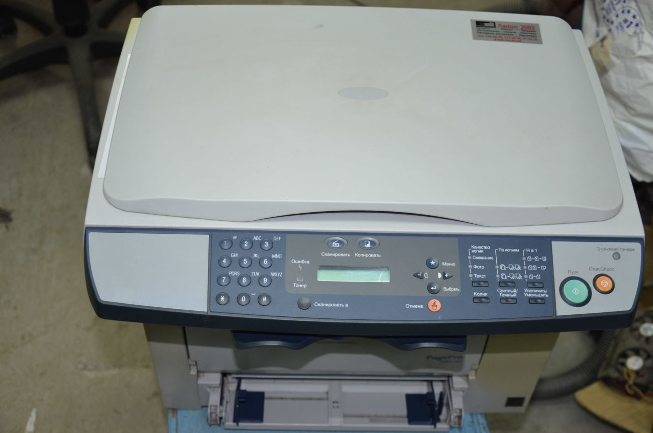 KONICA MINOLTA PAGEPRO 1300W LASER PRINTER DRIVER DOWNLOAD