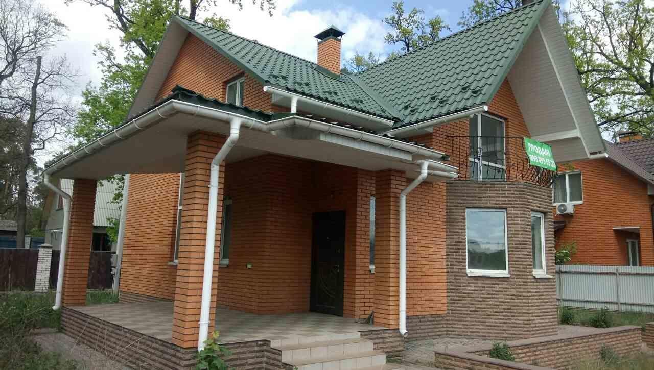 Дом в Лесной Буче! Готовый с ремонтом! Заселяйся и живи!