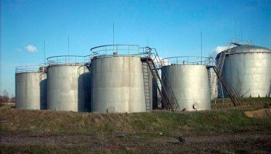 Предлагаем к продаже Нефтебазу в Черкасской области