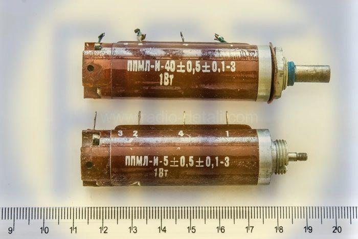 Покупка резисторов и потенциометров по выгодной цене.