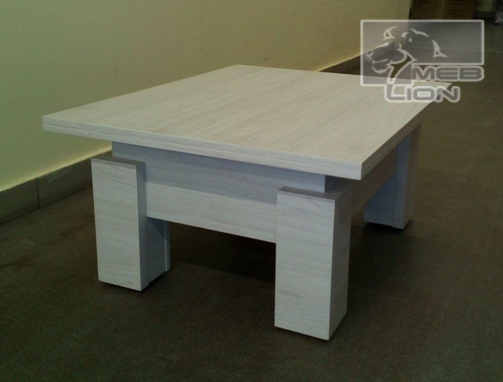 стол трансформер оптимус с турецким механизмом 4 850 грн