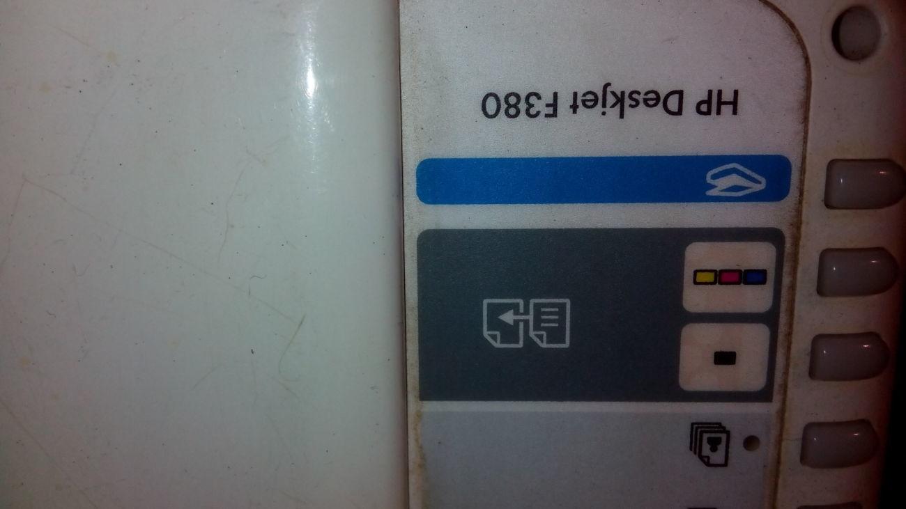 Продам МФУ HP F380